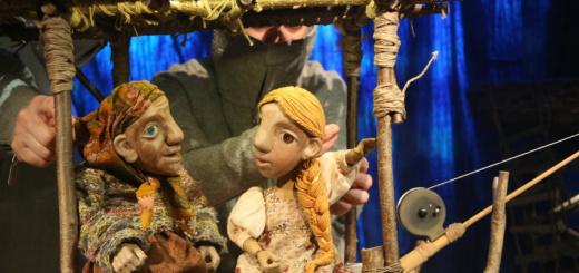 Московский областной театр кукол Волшебно кольцо