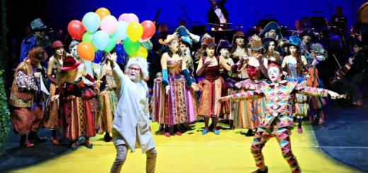 Театр «Геликон Опера» В гостях у оперной сказки