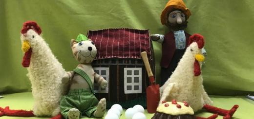 Детский театр «Домик Фанни Белл» Петсон и Финдус. Именинный пирог