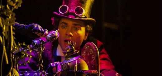 Театр «Трикстер» Сказки роботов о настоящем человеке