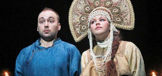 Театр «Мастерская П.Фоменко» Руслан и Людмила